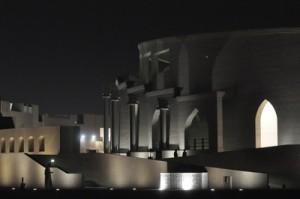 Deutsche Bank – Milliarden vom Scheich aus Katar